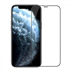 iphone 12 skärmskydd
